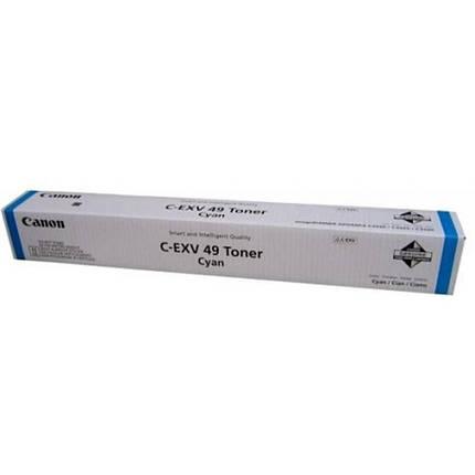 Тонер Canon C-EXV49 C3325i Cyan (8525B002), фото 2