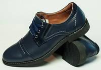 Туфли подросток кожаные для мальчика, подростковые туфли от производителя модель ДЖ-3925