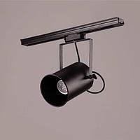 Светильник потолочный на трек ( шинопровод ) [ Spot tube black Loft ]