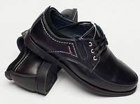 Туфли кожаные для мальчика 27-39, детская обувь 27-39 от производителя модель ДЖ-3742