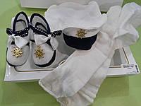 Детские пинетки с шапочкой и колготами для мальчика