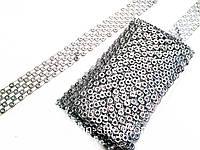 Тесьма  серебро кольцами 9м в упак,ширина 5см