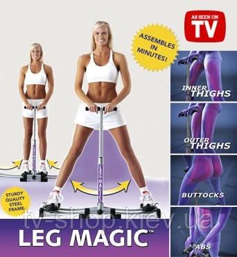 Тренажер Лег Меджик (LEG MAGIC)
