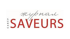 Журнал Савёр Saveurs Украина