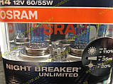 Автолампы H4 12V 60/55W Osram +110% (P43) Night Breaker (к-кт 2шт), фото 4