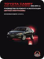 Lexus es300 / es330 Руководство по ремонту, диагностике и эксплуатации