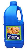 Кокосовое масло 1л