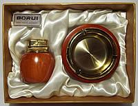 Подарочный набор BORUI: пепельница + настольная зажигалка