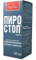 Пиро-Стоп 100мл  раствор для инъекций