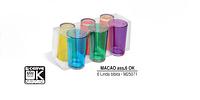 Набор классных разноцветных стаканов 6шт ( 250 мл ) купить в подарок коллегам недорого