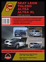Seat Altea, Altea XL Справочник по ремонту, эксплуатации и техобслуживанию