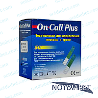 Тест полоски On-Call Plus №50 (50 шт)