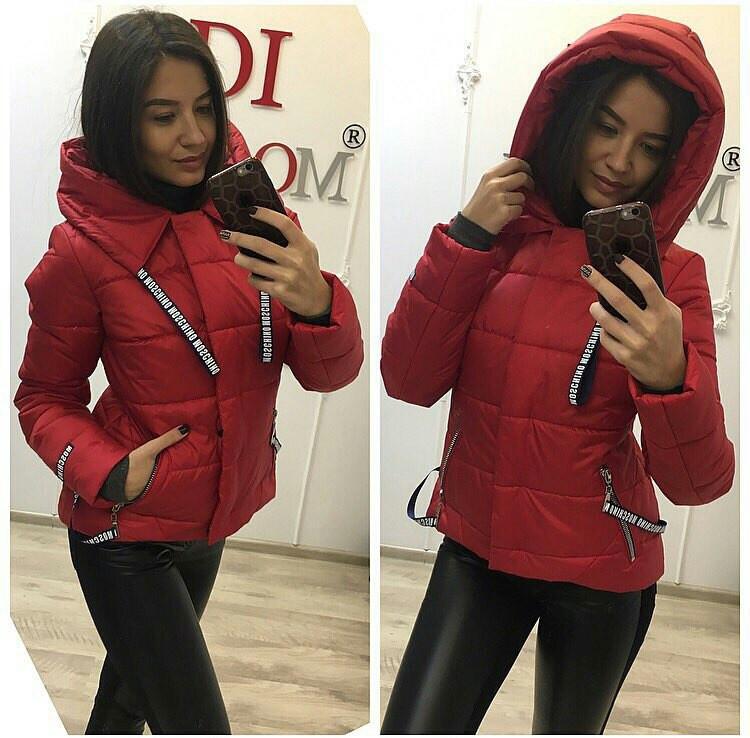 859ee1895b54 Куртка парка женская весенняя — купить недорого в Харькове в ...