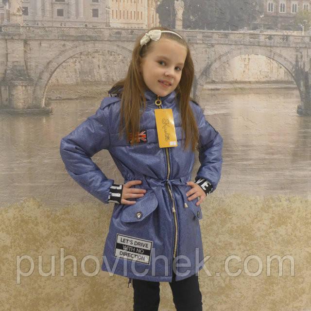 Детские куртки для девочек весна
