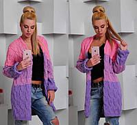 Женский кардиган Косичка Розовый+Фиолет