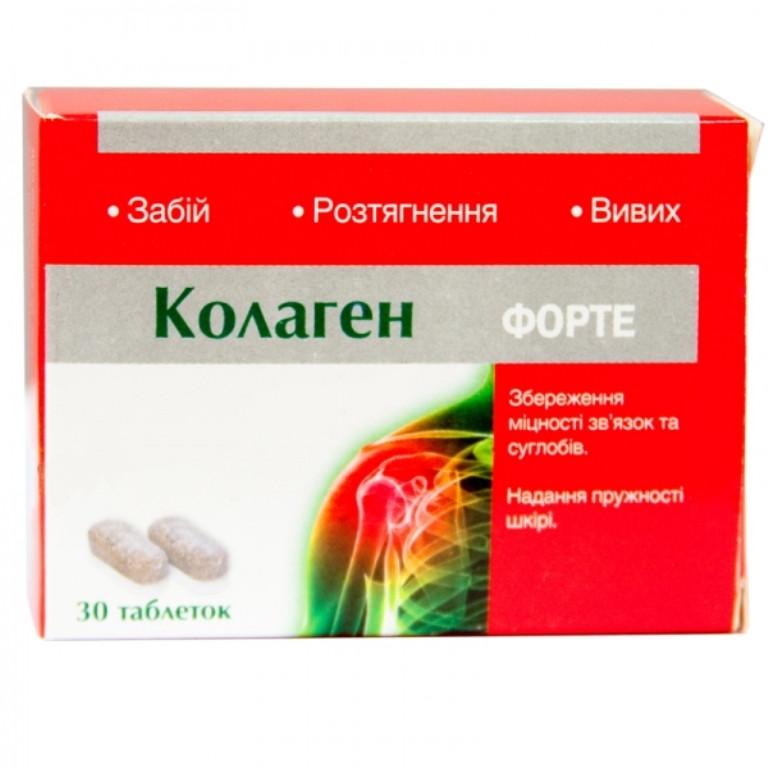Коллаген форте при заболевании суставов - Салюс-экологически чистые продукты, натуральная косметика  в Одессе