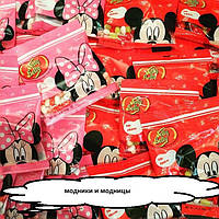 Jelly Belly Minnie and Mikky Mouse