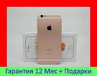Реплика IPhone 6S+ 5.5   С гарантией 12 мес мобильный телефон / смартфон / сенсорный  айфон /6s/5s/4s