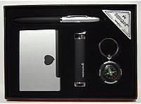 Подарочный набор MOONGRASS: ручка + брелок + визитница + зажигалка