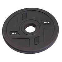 Диск для олимпийской штанги 5 кг Alex