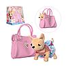 Собачка Кикки в сумке ,3218,аналог chi chi love