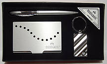 Подарунковий набір MOONGRASS: ручка + брелок + візитниця