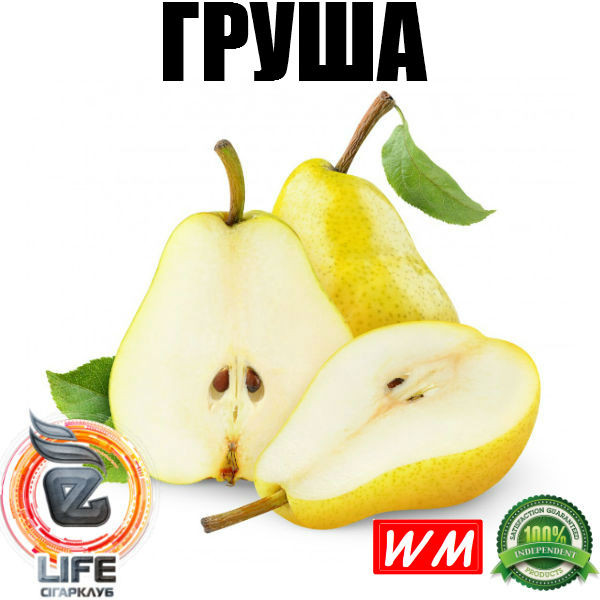 Ароматизатор World Market ГРУША