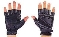 Перчатки многоцелевые с защитой костяшек