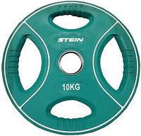 Профессиональные диски для штанги 10 кг Stein TPU Color Plate цветной полиуретановый