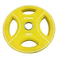 Профессиональные диски для штанги 15 кг Stein TPU Color Plate цветной полиуретановый