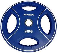 Профессиональные диски для штанги 20 кг Stein TPU Color Plate цветной полиуретановый