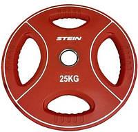 Профессиональные диски для штанги 25 кг Stein TPU Color Plate цветной полиуретановый