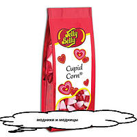 Jelly belly Cupid Corn 212g до дня Св. Валентина. Valentine's day