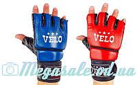 Перчатки для смешанных единоборств MMA Velo 4019: кожа, 2 цвета, S-XL
