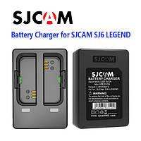 Зарядное устройство для SJcam SJ6 Legend (dual) - для двух аккумуляторов
