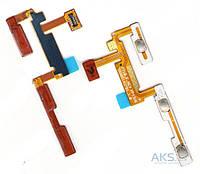 Шлейф для LG P710 / P712 / P713 / P714 / P717 Optimus L7 II с кнопкой регулировки громкости Original