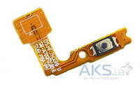 Шлейф для Samsung A700F Galaxy A7 / A700H Galaxy A7 с кнопкой включения