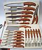 Большой набор кухонных ножей Swiss Zurich SZ-400 в кейсе