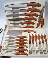 Большой набор кухонных ножей Swiss Zurich SZ-400 в кейсе, фото 1