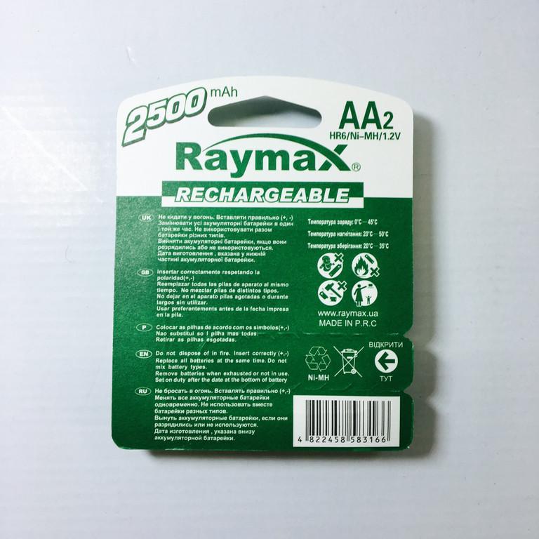Аккумулятор АА2500 Reymax 1