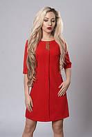 Красное платье с фурнитурой под золото