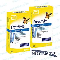 Тест-полоски FreeStyle Optium Н №100 (100 шт) в большой упаковке