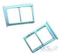 Держатель SIM-карты Xiaomi Mi5 Blue
