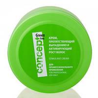 ConceptConcept Крем, препятствующий выпадению и активир.рост волос Concept Green line , 300 мл