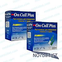 Тест полоски On Call Plus №50  - 2 упаковки (100 шт)
