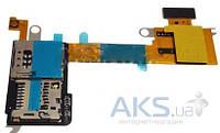 Шлейф для Sony D2403 / D2406 с коннектором SIM-карты и карты памяти Original
