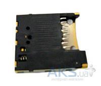 (Коннектор) Aksline Разъем карты памяти Nokia 5310 / 5800 / 6233 / 6300 / X2-00