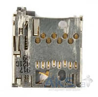 (Коннектор) Aksline Разъем карты памяти Nokia N97 / N97 Mini