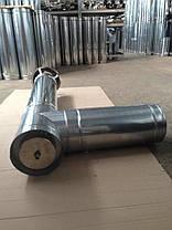 Дека для дымохода 360 мм из нержавеющей стали «Версия Люкс», фото 3