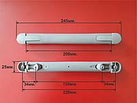 Ручка для чемодана Р-023/с 24см
